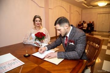 Свадьба, роспись