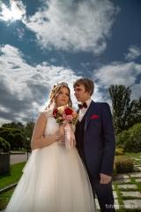 Свадьба Дианы и Дениса